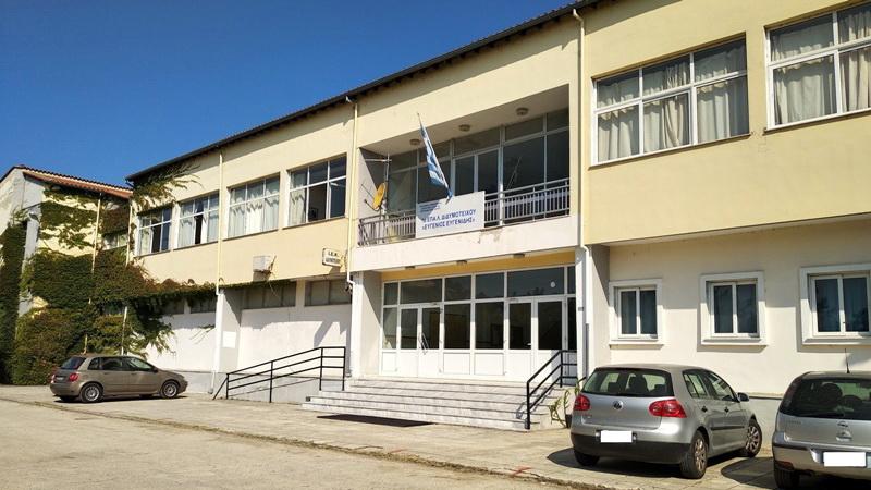 Το Σχολείο που θέλουμε: Εκδήλωση της Β΄ ΕΛΜΕ Έβρου στο ΕΠΑΛ Διδυμοτείχου