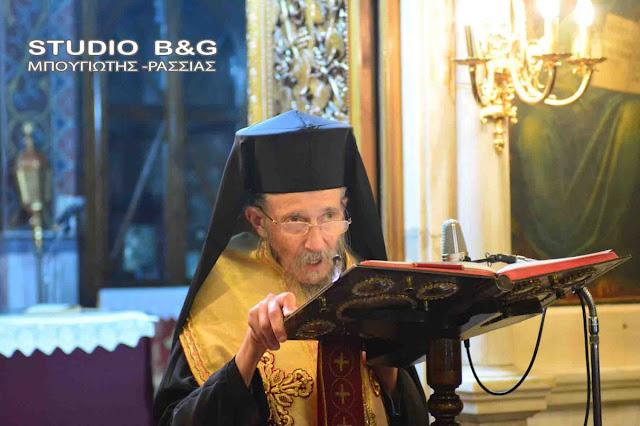 Εκοιμήθη ο Μητροπολίτης Ελευσίνος Ιερόθεος - Στην Αργολίδα η ταφή του
