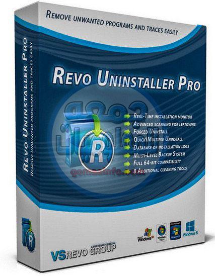 برنامج حذف البرامج بالكامل 2020 | Revo Uninstaller Pro