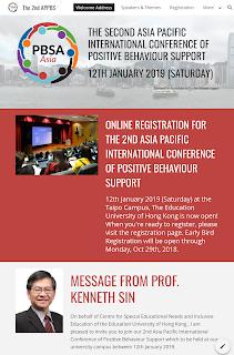 第 2 屆亞太區正向行為支援研討會 【2019 APPBS 開始報名】