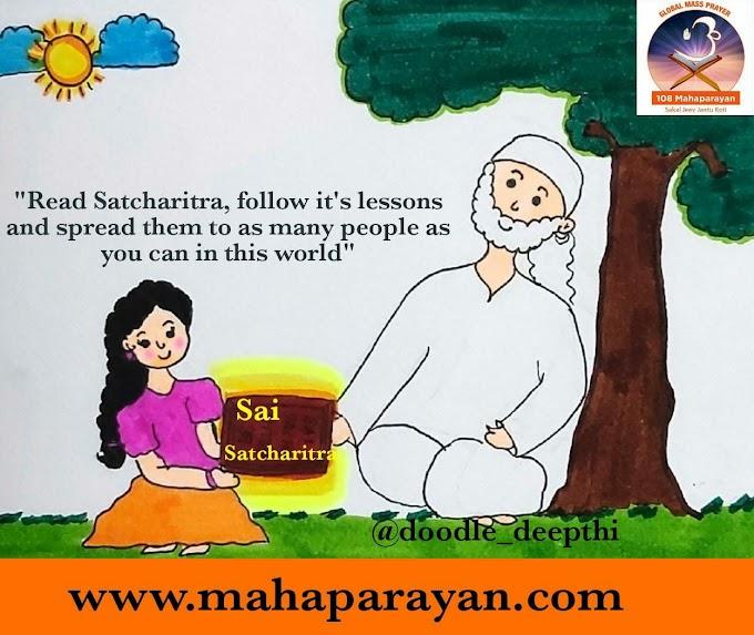 Global MahaParayan Miracles - Post 1399
