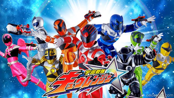 Uchu Sentai Kyuranger Batch Subtitle Indonesia
