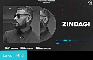 ज़िन्दगी चिंगारी Zindagi Chingari Lyrics in Hindi | Garry Sandhu