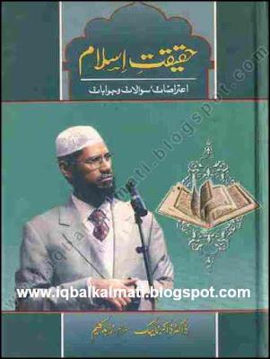 Haqiqat-e-Islam by Dr. Zakir Naik in PDF Download