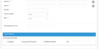 Voter ID Apply Online 2021: वोटर आईडी कार्ड ऑनलाइन कैसे बनाये, एप्लीकेशन फॉर्म   सरकारी योजनाएँ