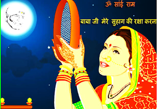 Karva%2Bchauth%2B2016%2Bimages