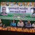 सुभास पार्टी ने किया दीवाली मिलन समारोह का आयोजन      Subhash Party organized Diwali meeting