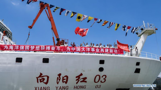 Kapal China yang Masuk Selat Sunda Seharusnya Ditenggelamkan