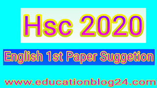 Hsc English 1st Paper Suggetion 2020, All Board Hsc English 1st Paper Suggetion 2020,hsc English 1st Paper Final Suggetion 2020,Hsc 2020 English 1st Paper Suggetion, Hsc Suggetion 2020