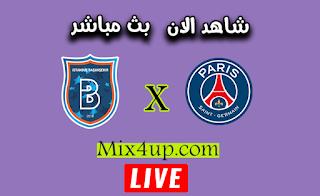 مشاهدة مباراة باريس سان جيرمان وباشاك شهير بث مباشر اليوم