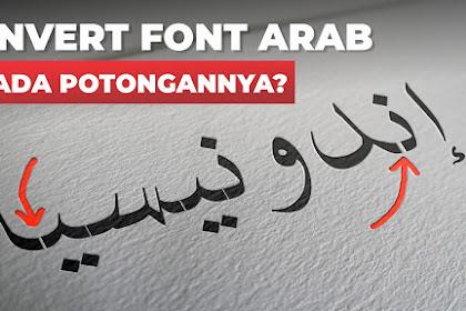 Cara Convert Font Agar Tidak Terpotong Di Corel Draw