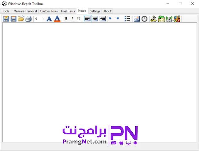 تحميل برنامج اصلاح الويندوز Windows Pepair Toolbox
