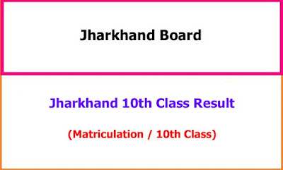 Jharkhand 10th Class Exam Result