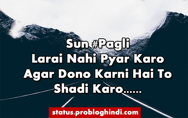 facebook status in hindi,facebook status in english,facebook love status,facebook sad status,faadu status for fb,attitude status for fb,funny facebook status,new fb status in hindi,whatsapp Status