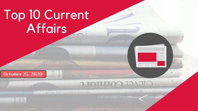 Top 10 Current Affairs Questions with Answers of 25th October