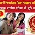 CGL TIER II PREVIOUS YEAR SOLVED PAPER FREE
