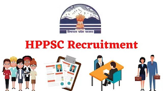 Assistant Engineer & Officer in HPPTCL & HPCL - Last Date 21.07.2021