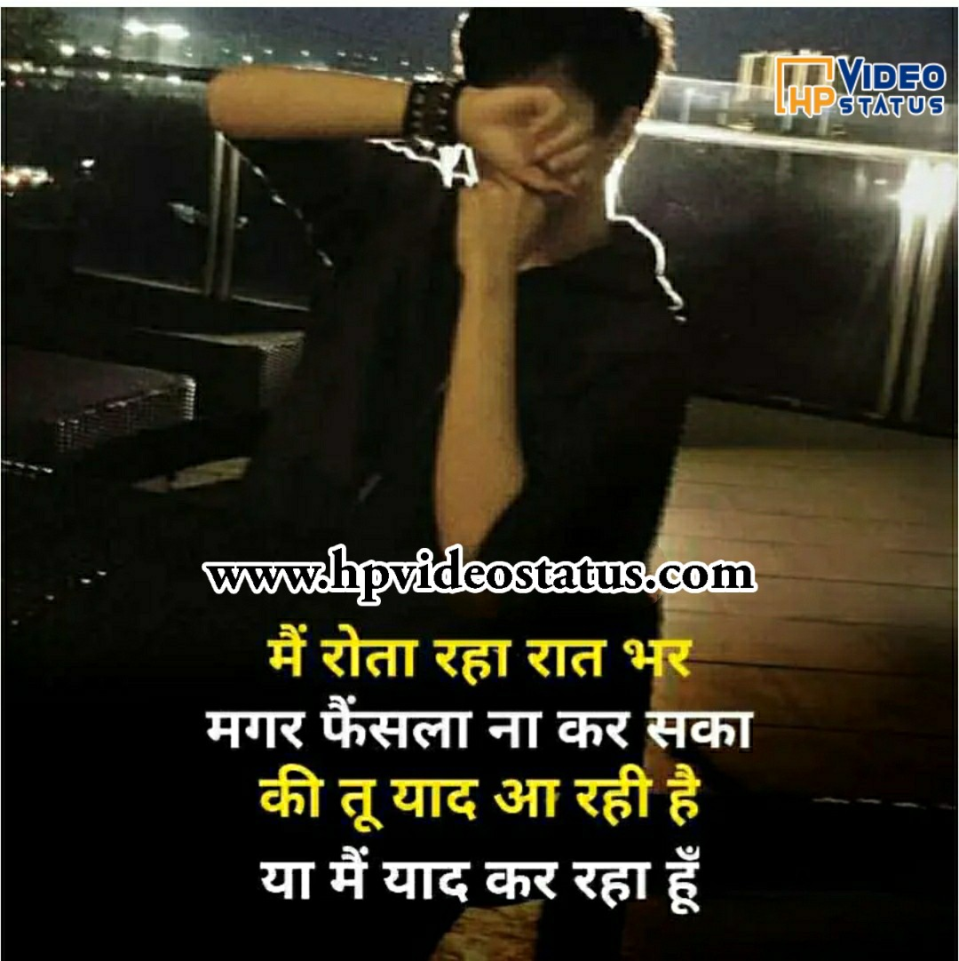 Sad Shayari Best Sad Sms New Sad Status