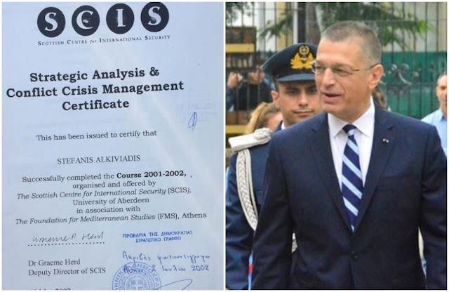ΣΥΡΙΖΑ: Πόση fake αριστεία θα αντέξει ο κ. Μητσοτάκης;