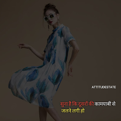 smile status for girl in hindi for instagram