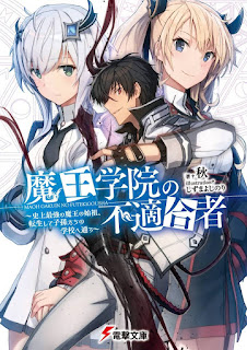 Download Novel Demon King Mismatched School