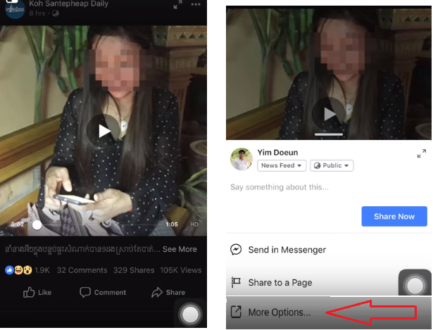 "how to download  videos from facebook on iphone "" Using 5 simple steps""-pkresearcher"