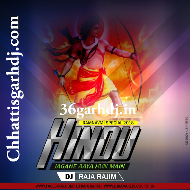 Hindu Jagane aaya hu dj raja rajim best mix