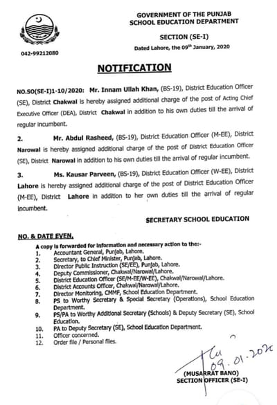 Notification District Education Officer