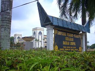Gambar kompleks pejabat kerajaan daerah Jempol