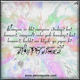 Happy Holi Wishes Significance, Images, Messages, Quotes & WhatsApp Status
