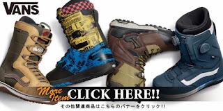 http://item.rakuten.co.jp/golgoda/vans_hi_standard13/