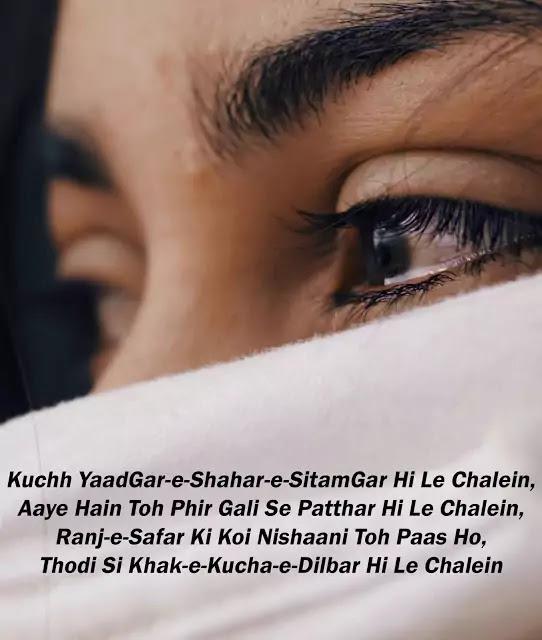 sad love shayari in hindi images download