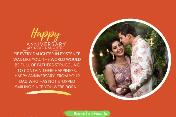 happy anniversary images for daughter