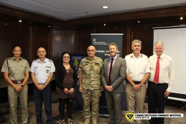Κύπρος: Σεμινάριο «Strategic Leadership»