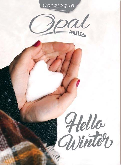 كتالوج اوبال الجديد ديسمبر 2019 Opal كتالوج اهلا بالشتاء
