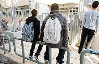 Κακός χαμός σε σχολείο: Ξύλο, ασθενοφόρα και συλλήψεις