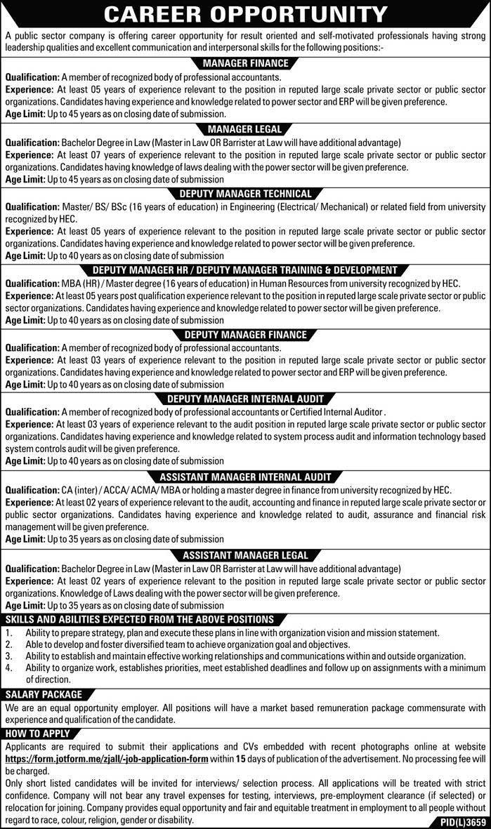 Need Staff In Public Sector Organization Lahore