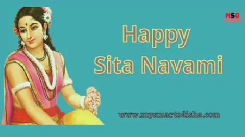 2021 Sita Navami Date and Time, 2021 Sita Navami Festival Jayanti