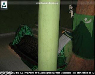 The tomb of Zain Ul Abdeen
