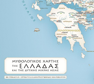 http://users.sch.gr/frantzesko/blog/g/istoria_g/enothta_2/geogr_hercules/story.html
