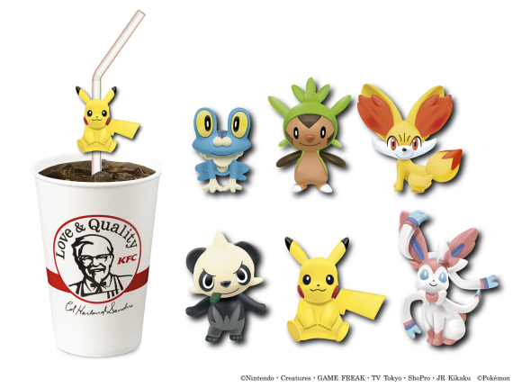 Pocket Hobby - www.pockethobby.com - KFC Japão terá Edições Limitadas Temáticas de Pokemón - Canudinho