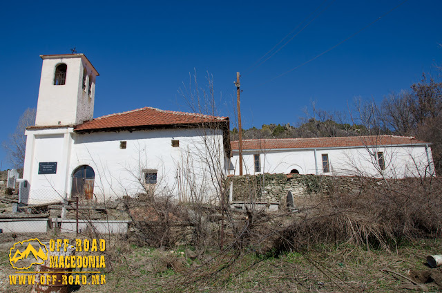 St. Petka church, Skochivir, Macedonia