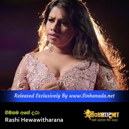 Himikama Athe Dara - Rashi Hewawitharana