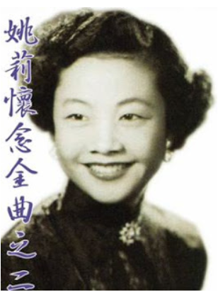 YAO LI - A LETTER OF THANKS FROM CHINESE SPEAKING READERS. [KLIK TO READ]