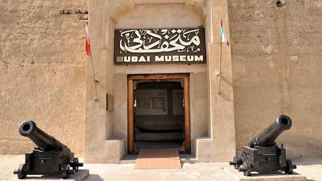 Dubai Museum Eingang (C) JUREBU