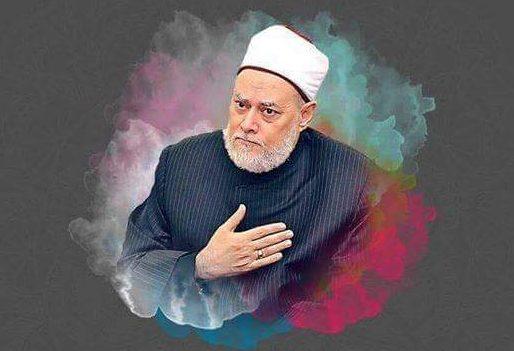 Syekh Ali Jum'ah: Rasulullah Tidak Memerintahkan Kita Mendirikan Khilafah untuk Kedua Kalinya