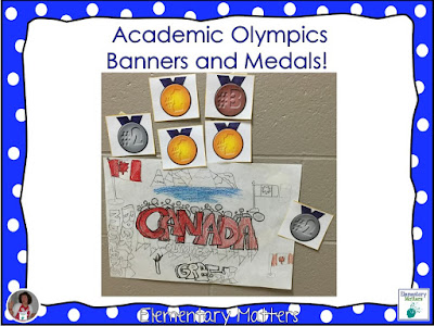 Academic Olympic Summer Games