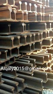 للبيع خردة سكك حديديه / قضبان حديد / rail used / steel iron