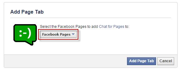 لزيادة التفاعل في صفحة المعجبين  قم بإضافة الشات إليها بهذه الطريقة البسيطة