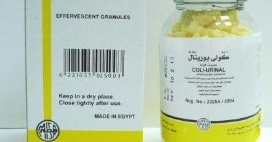 موسوعة الأدوية الأردنية Coli Urinal